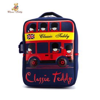 【泰迪】儿童书包TT-1715双侧巴士背包