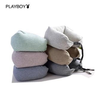 PLAYBOY 花花公子 微粒子旅行枕 U型枕 便携护颈枕 颜色随机(一个)