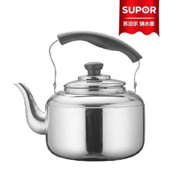 Supor/苏泊尔 【SS40Q1】4升 烧水壶全不锈钢鸣笛响水壶 电磁炉通用