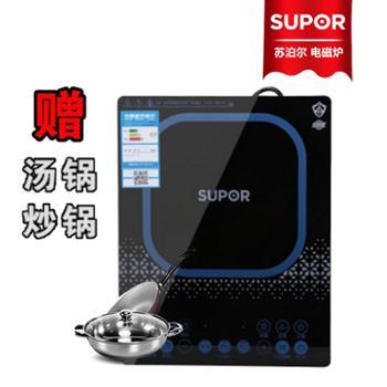 Supor/苏泊尔 【SDHCB51-210】 触摸屏多功能薄电磁炉 (送汤锅炒锅)