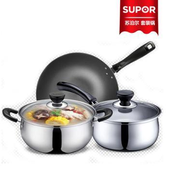 Supor/苏泊尔【TP1615K】经典套装三件套锅具