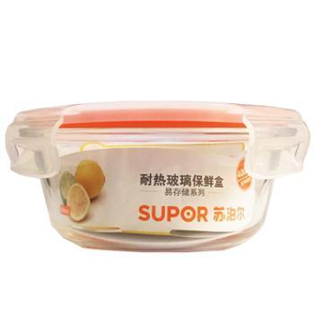 SUPOR/苏泊尔 【KB093AC1】保鲜盒