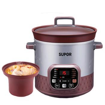 Supor/苏泊尔 【DG40YC807-40】 电炖锅