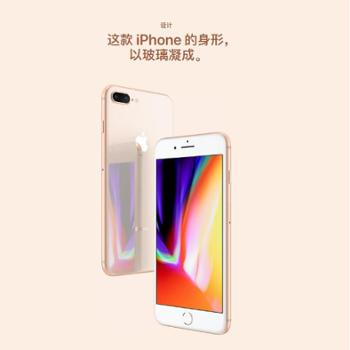 Apple/苹果 iPhone 8 Plus