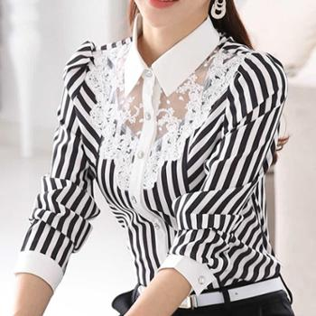 时尚女衬衫长袖修身韩版蕾丝土ol职业女士衬衣条纹打底衫女衬衫