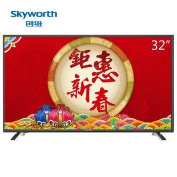 创维(Skyworth)32X5 32英寸 全高清 网络WIFI 六核智能酷开网络 LED液晶电视(黑色)