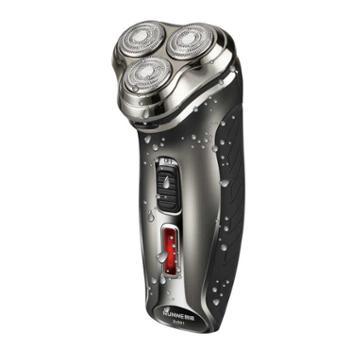 朗威RS981剃须刀全身水洗 朗威电动刮胡刀充电式胡须刀特价电动剃胡刀胡须刀