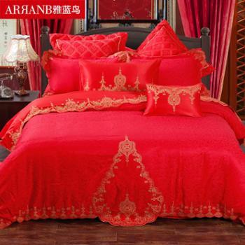 雅蓝鸟家纺结婚床上用品婚庆六件套十件套大红多件套包邮
