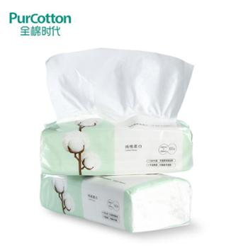 全棉时代居家版棉柔巾100抽/包单包装一次性毛巾洁面洗脸巾