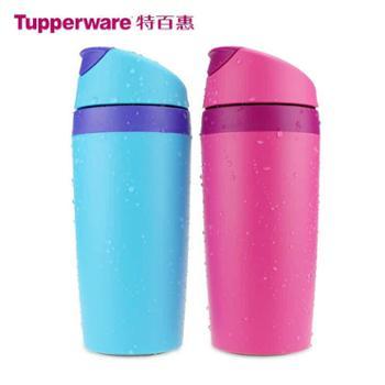 特百惠 茶香隔温杯冷暖两用杯带茶隔360ml便携水杯单个