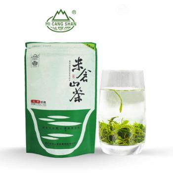 米仓山茶业 特级毛峰75g袋装