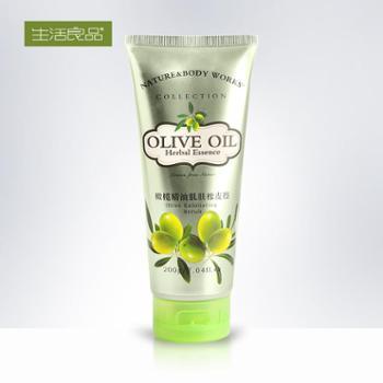 生活良品橄榄精油肌肤橡皮擦