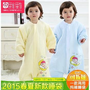 果小果大婴儿睡袋分腿纯棉儿童防踢被宝宝可拆袖睡袋春夏秋薄款