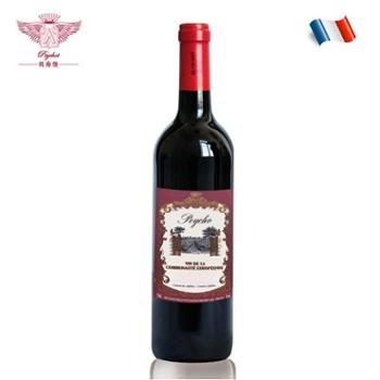 买一赠一法国原瓶 波尔多贝秀经典干红葡萄酒红酒750ml