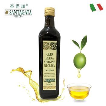 意大利原瓶进口圣塔加特级初榨橄榄油750ml