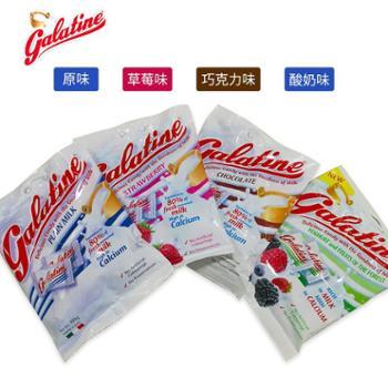 意大利进口galatine佳乐定/佳乐锭儿童高钙牛奶片100g*3包