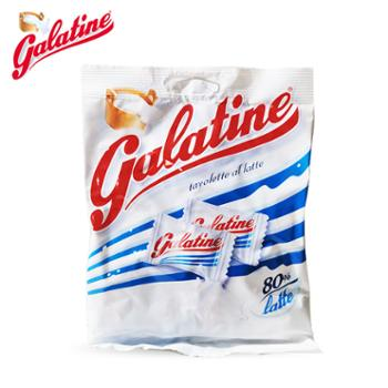 意大利进口galatine佳乐定/佳乐锭儿童高钙牛奶片2包