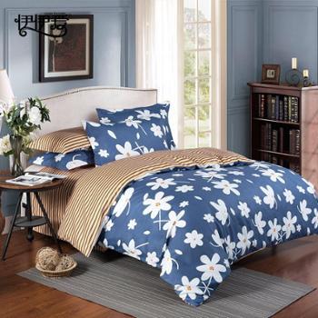 伊伊爱时尚保暖印花英伦系列四件套床上用品包邮