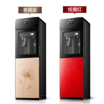 容声饮水机立式冷热办公室冰温热水机家用玻璃节能制冷开水机