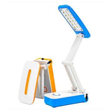 久量led可充电小台灯折叠儿童护眼大学生学习书桌宿舍夹子灯迷你