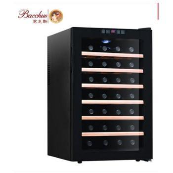 Bacchus/芭克斯BW-70D1红酒柜家用电子酒柜恒温冷藏柜实木层架