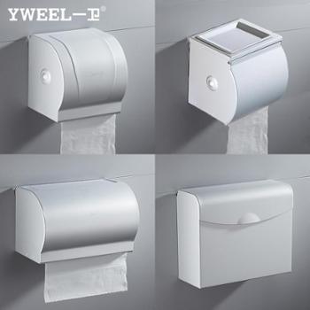 一卫免打孔太空铝厕纸架厕纸盒厕所纸巾盒卫生间卫生纸盒防水手纸卷架