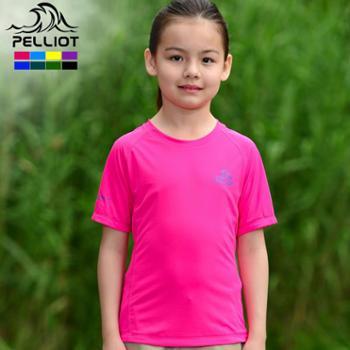 法国PELLIOT户外儿童速干t恤短袖 正品运动排汗快干速干衣圆领T恤