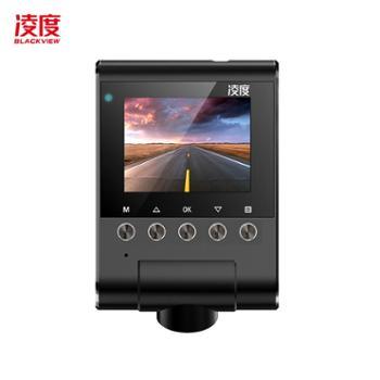 新款凌度S58行车记录仪导航隐藏式1080p高清夜视
