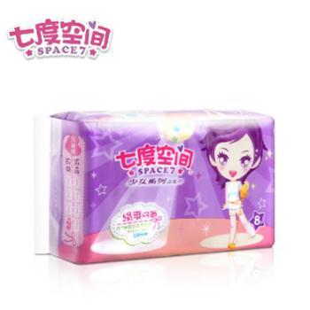 七度空间卫生巾少女系列QSC7808干爽网面超长夜用338mm8片