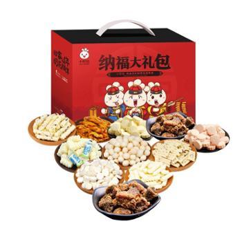 小奶花送礼牛肉干奶酪特产零食纳福礼盒分享装11袋