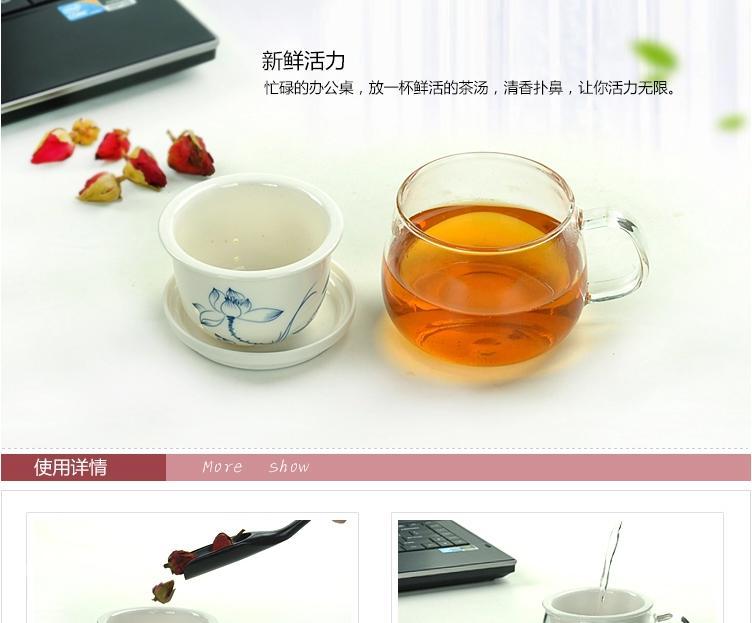 唐丰青花手绘内胆过滤陶瓷玻璃茶杯带盖 办公创意泡水杯子TF2552