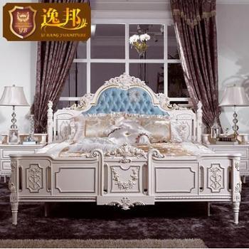 逸邦全实木家具 欧式纯实木床真皮床 奢华公主床 1.8法式婚床