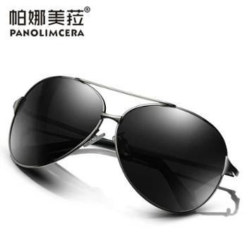 男士太阳眼镜大框偏光墨镜 司机镜前卫驾驶镜潮男开车太阳镜黑色