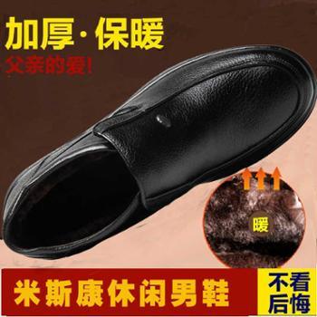 米斯康新款男棉皮鞋冬季牛皮棉鞋橡胶底男鞋加厚保暖高帮棉鞋5507