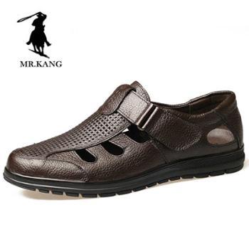米斯康镂空男士休闲皮鞋新品透气真皮商务凉鞋潮流夏季男鞋子5106