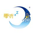乐腾达(深圳)日用品有限公司