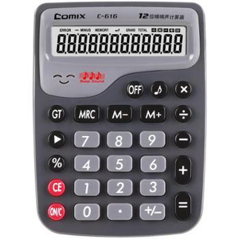 齐心(COMIX)C-616小台嘀嘀声计算器12位