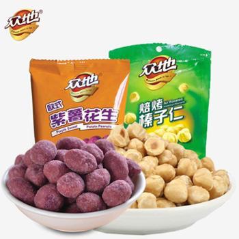 众地紫薯花生20g*10袋+榛子仁70g*2袋