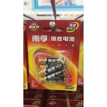 凤展超市 南孚六粒七号碱性电池*2盒