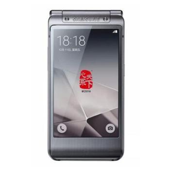 三星(SAMSUNG)W2016+双卡双待4G手机尊崇银电信4G(3GRAM+64GROM)标配