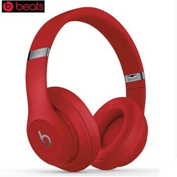 《善融爱家节》Beats Studio3 Wireless 录音师无线3代 头戴式 蓝牙无线降噪耳机 游戏耳机