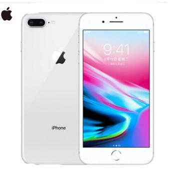 (现货速发,正品国行)Apple iPhone 8 Plus (A1864) 移动联通电信4G手机