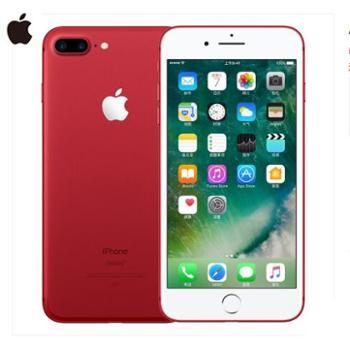 (现货速发、正品国行)AppleiPhone7Plus(A1661)移动联通电信4G手机