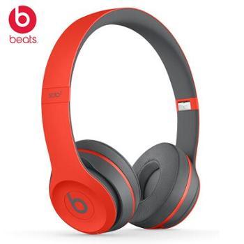 BeatsSolo3Wireless狗年限量款头戴式蓝牙无线耳机手机耳机游戏耳机-霹雳红MRJY2PA/A