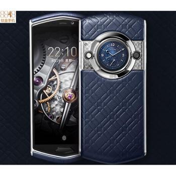 8848 钛金手机 M5锐志版 智能商务加密轻奢手机 全面屏 双卡双待 全网通4G手机
