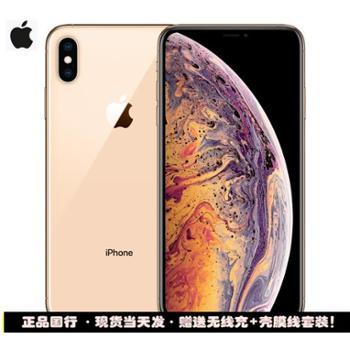 【现货当天发】苹果iPhoneXSMax(A2104)移动联通电信4G手机双卡双待iphoneXSMax