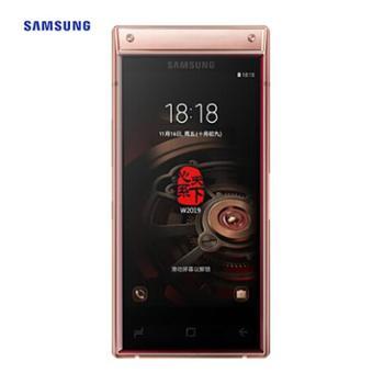 三星(SAMSUNG)三星W2019翻盖智能商务手机