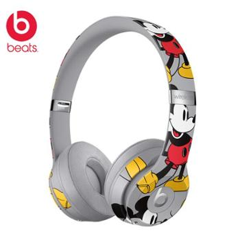 Beats Solo3 Wireless 头戴式 蓝牙无线耳机 手机耳机 游戏耳机 -米奇90周年纪念款