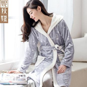 妮狄娅韩版新款女士睡衣睡袍女冬季长袖海岛绒时尚秋季家居服套装带帽NF64421