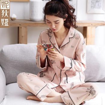 妮狄娅2018家居服春季女士睡衣纯棉长袖开衫全棉清新粉色春秋居家服套装GF81132